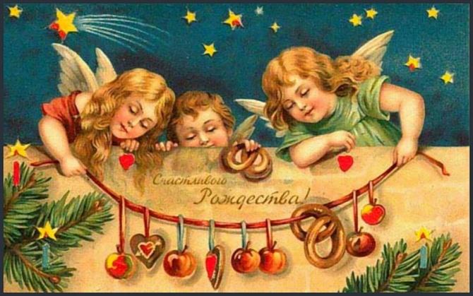 Музыкальное театрализованное представление «Рождественские чудеса»